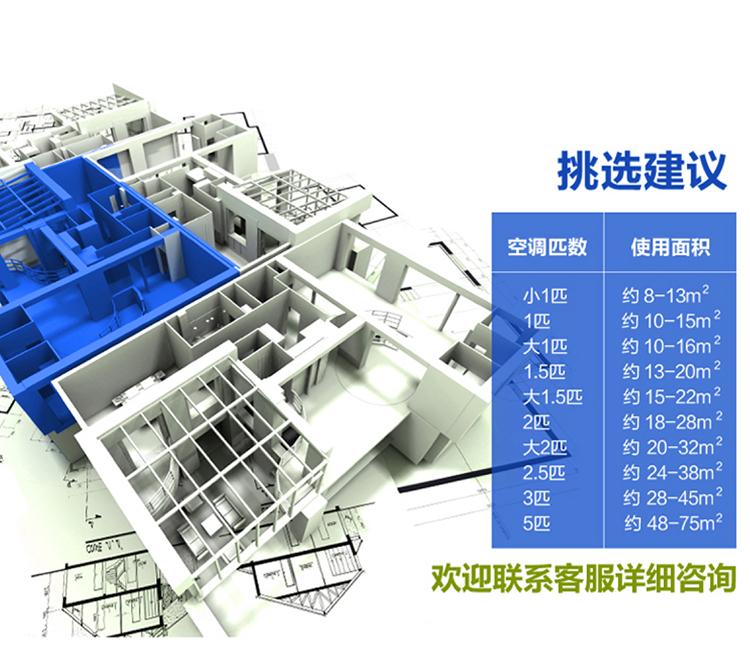 三菱空调2p冷暖柜机kfrd-51lw